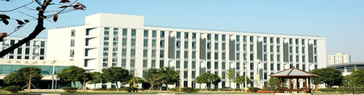 Wuxi Institute of Technology